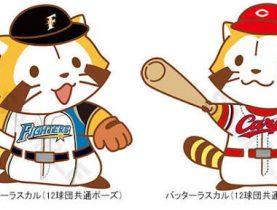ゆる~く野球したい方